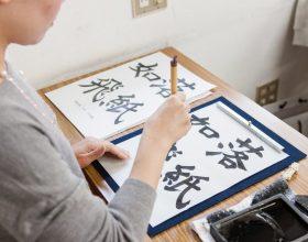 文字を書く機会が減少する現代、東京で書道教室に通う魅力とは