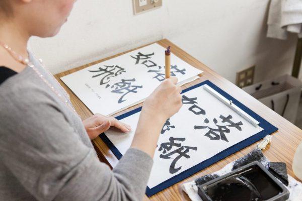 文字を書く機会が減少する現代、東京で書道教室に通う魅力とはサムネイル